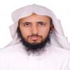 د. أحمد بن عبدالعزيز الشثري