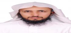 الشثري مساعداً لأمين أوقاف الجامعة