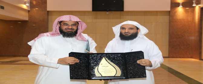 الأمين العام لأوقاف جامعة الأمير سطام بن عبدالعزيز نائبا لرئيس مجلس إدارة الجمعية العلمية السعودية للوقف
