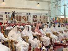 الأمانة العامة لأوقاف الجامعة تشارك في اللقاء العلمي الأول بجامعة الباحة