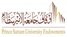 الاجتماع الأول للجنةالتنفيذية لأمانة أوقاف الجامعة