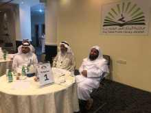 أوقاف الجامعة تشارك في ملتقى التجارب السعودية الماليزية لإدارة الأوقاف