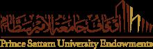 اللجنة التنفيذية لأوقاف الجامعة تعقد اجتماعها الثاني